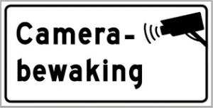 Bord-camerabewaking-1-300x152