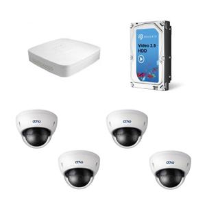 Promotie aanbieding IP CCTV kit voor buiten