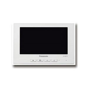 """Panasonic VL-MF70FX binnen post met 7"""" kleurenscherm"""